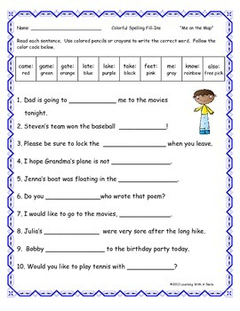 Harcourt Trophies FIRST GRADE (Book 4): Fill-In Sentences with Writing Pages