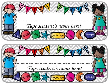 Colorful First Grade EDITABLE Name Plate
