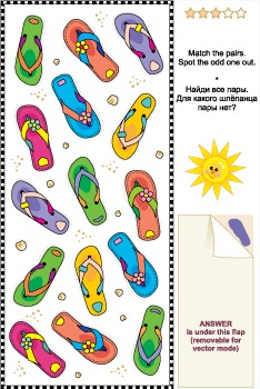 Colorful Flip-Flops Visual Logic Puzzle, Commercial Use Allowed
