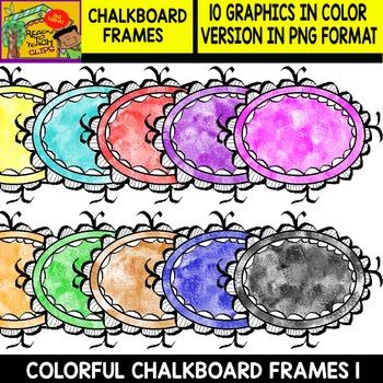 Colorful Frames - Set 1