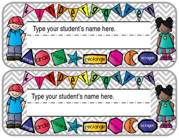 Colorful Kindergarten EDITABLE Name Plate