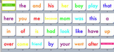 Colorful Kindergarten Sight Words Slideshow Movie & Flashcards