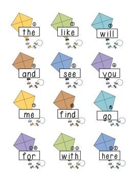 Colorful Kite Sight Word Hunt