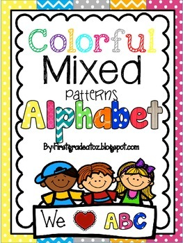 Colorful Mixed Pattern Alphabet