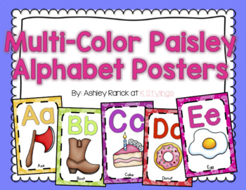 Colorful Paisley Classroom Decor
