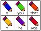 Colorful Pencils Fry's First 50 Sight Word Game