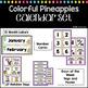 #roomdecor Colorful Pineapples Calendar Set