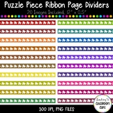 20 Puzzle Piece Ribbon Page Dividers