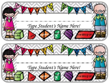 Colorful Second Grade EDITABLE Name Plate
