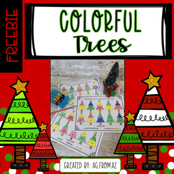 Colorful Trees- A Christmas Themed Color Code Freebie