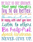Colorful Words of Wisdom for the classroom!