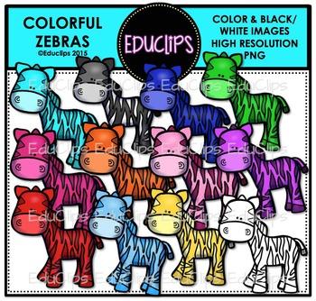 Colorful Zebras Clip Art Bundle {Educlips Clipart}