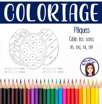 Coloriage de Pâques (Sons: in, ou, on, oi)