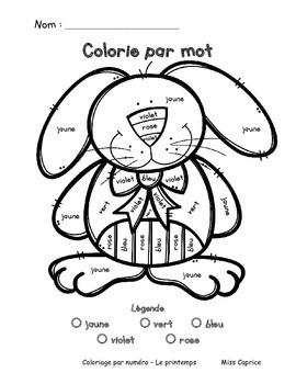 Coloriage Par Numero Et Mot Maternelle Miss Caprice By Miss Caprice