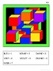 Coloriages par Numéro Set 2 – French Color by Number Worksheets