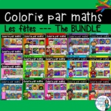 Colorie par maths: Color by Code Holiday Themed Math Activities in French Bundle