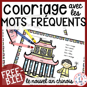 Colorie par mots fréquents - Le Nouvel an chinois (Chinese New Year)