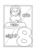 Coloring Book - Homophones and Homographs