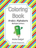 Coloring Book - Multiple Letters