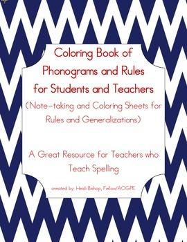 Coloring Book of Phonograms and Rules - Orton-Gillingham -