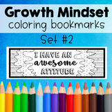Coloring Bookmarks- Growth Mindset and Positive Thinking: Set #2