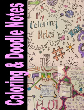 Reading Strategies | Middle School | Coloring & Doodle Notes
