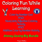 Coloring Fun Big Bundle: Color by Number, Parts of Speech, and Addition Practice