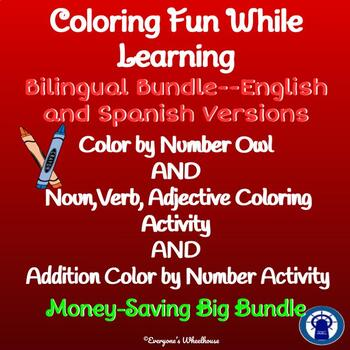 Coloring Fun: Numbers, Parts of Speech, & Addition Practice Bilingual Bundle