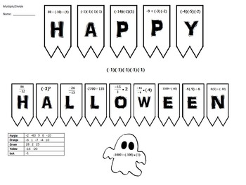 Coloring-Halloween-Integers,Negatives/Positives-4 sheets - 7th/8th Grade