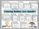 Coloring Holiday Sets Bundle!