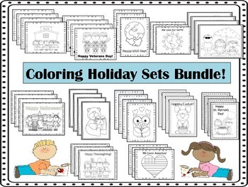Coloring Holiday Sets Bundle!