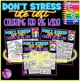 Growth Mindset Inspirational Coloring Pages: Don't Stress The Test MINI BUNDLE