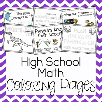 Coloring Pages - High School Math by Amazing Mathematics | TpT