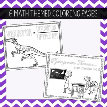 Coloring Pages High School Math by Amazing Mathematics TpT