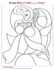 Coloring Pages of Famous Artists
