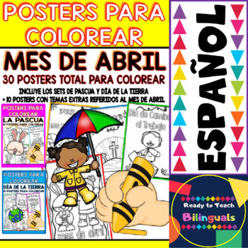 Coloring Posters in Spanish - April Set (Perfect for April