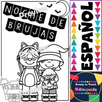 Coloring Posters in Spanish - Halloween (20 posters) / 1 Free Poster Preview