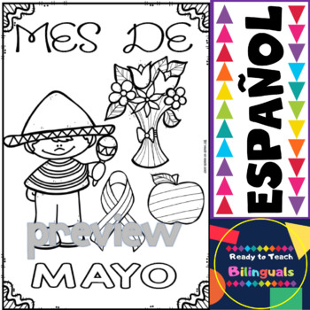 Coloring Posters in Spanish - May Set (Perfect for May Calendar Centers)