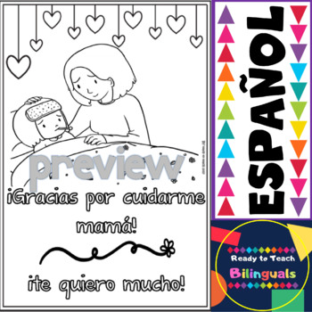Coloring Posters in Spanish - Mothers