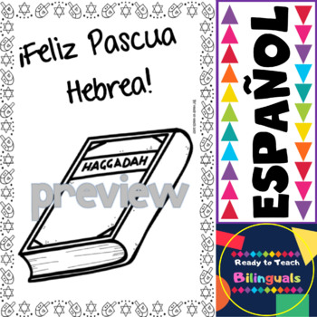 Coloring Posters in Spanish - Passover