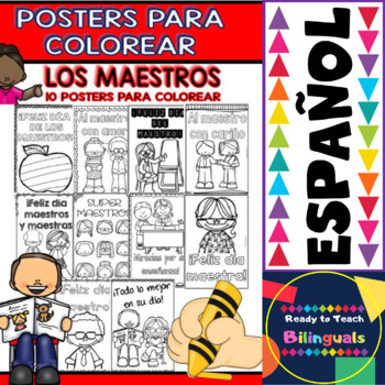 Coloring Posters in Spanish - Teachers