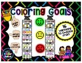 Coloring Goals - Rubric