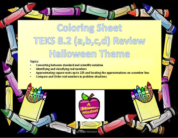 Coloring Sheet- TEKS 8.2 Review Comparing, ordering real numbers, square roots)