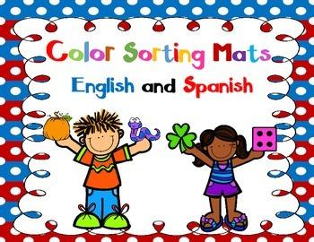 Colors Sorting Mats:  Dual Language, both English and Spanish