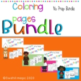 Coloring pages for kids bundle