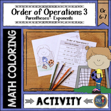Order of Operations 3 Coloring with Math