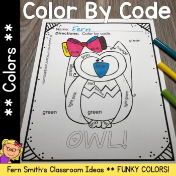 Color By Code Funky Owls Know Your Colors