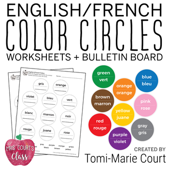 Colors Bulletin Board Set - English/French