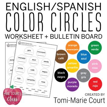 Colors Bulletin Board Set - English/Spanish