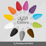 Colors Bunting Banner
